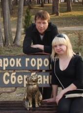 Aleksandr, 35, Russia, Neryungri