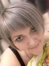 Natalya, 45, Russia, Izhevsk
