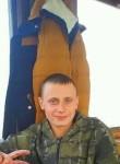 Миша, 24 года, Кам'янка