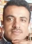 عمار, 29  , Sanaa