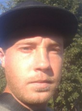 Алексей, 26, Ukraine, Kamenskoe