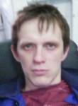 Алексей, 27 лет, Сухой Лог