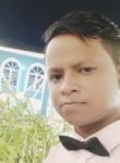 Dev, 18  , Solapur