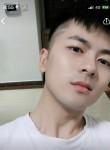 飞天遁地无所不能, 27, Huai an