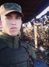 Vladislav, 21, Ukraine, Lisichansk