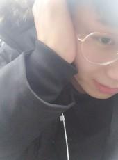 Lemomn, 21, China, Suzhou (Jiangsu Sheng)