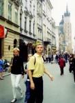Jarik, 42, Rivne