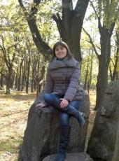 Vasilina, 37, Ukraine, Dnipr