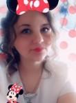 Ninulka, 28  , Tobolsk