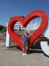 Natali130791, 27, Ukraine, Okhtyrka