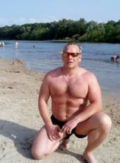 Михаил, 46, Россия, Москва