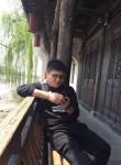 拥抱不期而遇, 26  , Fuyang (Anhui Sheng)