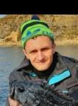 Aleksandr, 34, Ussuriysk