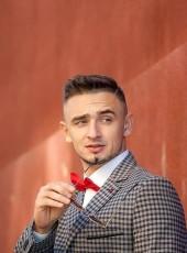 Nikolay, 23, Ukraine, Mykolayiv