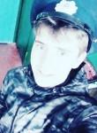Назарій, 18, Volodimir-Volinskiy
