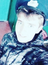 Назарій, 19, Ukraine, Volodimir-Volinskiy