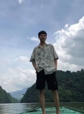 Kiên, 22, Vietnam, Ha Dong
