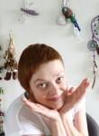 Alena , 33, Yekaterinburg