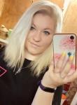 Ekaterina, 23, Norilsk