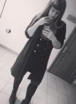 Irina, 20, Saransk
