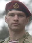 Sergey, 18, Kostroma