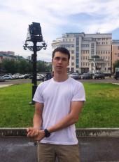 Artem, 27, Russia, Irkutsk