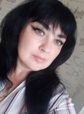 Elina, 39, Russia, Vladikavkaz