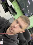 Dmitriy, 28, Surgut