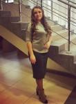 Dinara, 23  , Nizhnekamsk