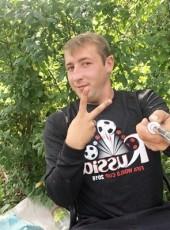 SeRv@k, 27, Russia, Sergiyev Posad