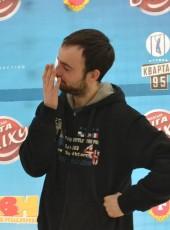 Андрей, 26, Ukraine, Rivne