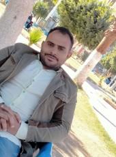 يوسف, 21, Egypt, Asyut