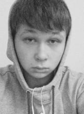 Данил, 20, Россия, Чусовой