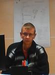 Ilya, 37  , Orekhovo-Zuyevo