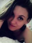 Nataliya, 29  , Verkhnjaja Tojma