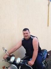 Nikolay, 39, Russia, Samara