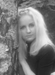 Nadezhda, 31, Sobinka