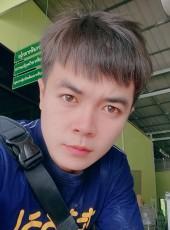 บอม, 29, Thailand, Chon Daen