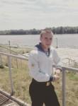 Иван, 21 год, Одесское