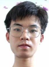 儱御, 20, China, Yueyang