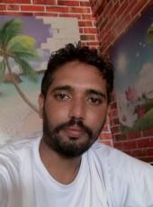 Pamma, 32, India, Patiala