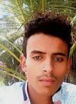 حمود مقبل سرحا, 20, Sanaa