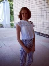 Tatyana, 24, Ukraine, Kryvyi Rih