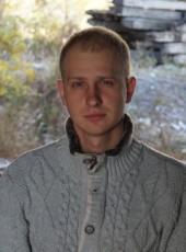 Илья, 22, Россия, Рязань