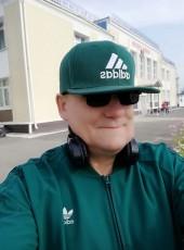 POMOShch', 46, Russia, Krasnoyarsk