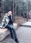 周柏豪, 26  , Chengdu