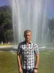 Анатолий, 35 лет, Нестеров