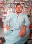 Tanya bewas, 18, Karachi