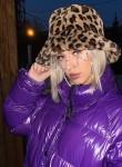 Liza, 23, Yalta