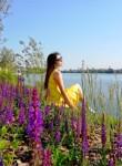 Adelina, 31, Ufa